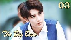 【Indo Sub】The Big Boss 03丨班长大人 03