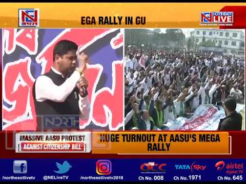 AASU, 30 organisations stage massive protest against Citizenship Bill in Guwahati