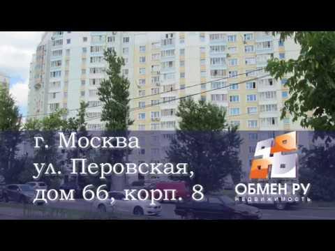 Продажа 1-комнатной квартиры по адресу: г. Москва, ул. Перовская, д.66 корп.8