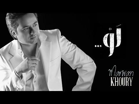 Marwan Khoury - Law (Official Audio) - (مروان خوري - لو (النسخة الأصلية