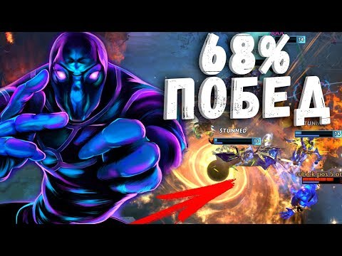 видео: ЭНИГМА В ХАРДЕ - 68% ДОЛЯ ПОБЕД ДОТА 2 - enigma top 3 dotabuff