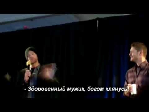 Джаред Падалеки: Интим не предлагать! (русские субтитры)