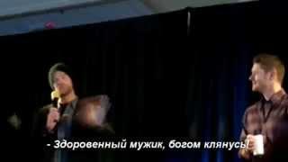 Джаред Падалеки: Интим не предлагать (русские субтитры)