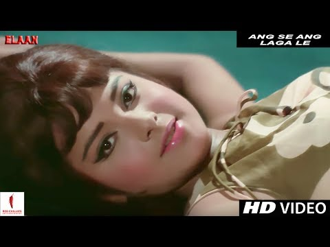 Ang Se Ang Laga Le | Elaan | Full Song HD | Rekha, Vinod Mehra