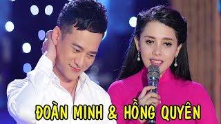 Vọng Gác Đêm Sương - Đoàn Minh, Hồng Quyên (Official MV)