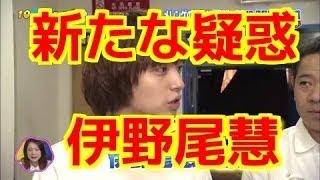 チャンネル登録お願いします。 引用元:芸能ゴシップッス! 【衝撃】Hey...