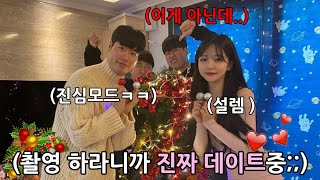 Saving Minseok from being single on Christmas Day! (feat. streamer Park Minjeong!