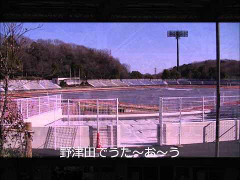 FC町田ゼルビア応援歌・『OLE-TOUCHのマーチだ!』