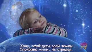 С днем защиты детей!!! Веселое и красивое поздравление!!!