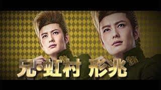 俳優の山崎賢人さんの主演映画「ジョジョの奇妙な冒険 ダイヤモンドは砕けない 第一章」(三池崇史監督、8月4日公開)のキャラクター動画が7月14日、公開された。