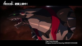 映画 『ANEMONE/交響詩篇エウレカセブン ハイエボリューション』 KAGAMI 「Tiger Track」 PV