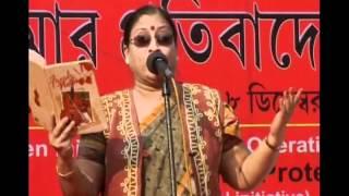 AMAR LALGARHER BHAIBON: A Bengali Mass Song by Sutapa Bandyopadhyay (Live Footage)
