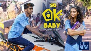 Ok Baby - Tamil Album Song (2K Kids) - Semma Gethu   Shravana   Amanda   Yoki   subashsug   Samir