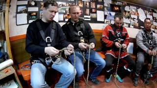 Промышленный альпинизм. Обучение в Иркутске. Канатный доступ.