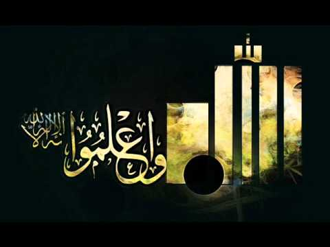sourat yassin maher al mueaqly