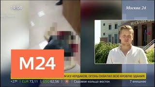 Мособлсуд огласит приговор преступной группе, виновной в убийствах и разбое - Москва 24(, 2018-08-01T12:10:58.000Z)