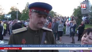 Георгиевские ленточки, военная форма и красные знамёна украшали нашу республику весь день 9го мая