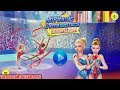 Rhythmic Gymnastics Dream Team: Girls Dance Gameplay (Android iOS)