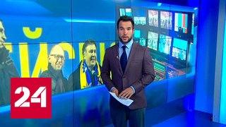 Мишико у собачьей будки Саакашвили стал ведущим телешоу