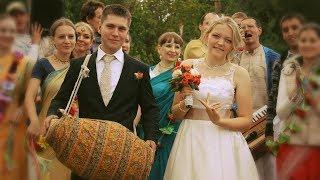 Ведическая свадьба семьи Шармановых-Мурдасовых в г. Миасс
