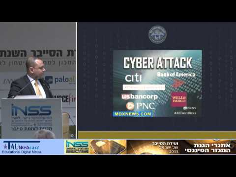 State Sponsored Cyber Attacks Against Financial Infrastracture - What To Do?