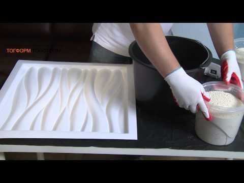 Производства 3D панелей своими руками