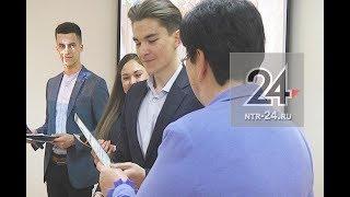 В Нижнекамске лучших студентов одного из вузов освободили от оплаты за обучение