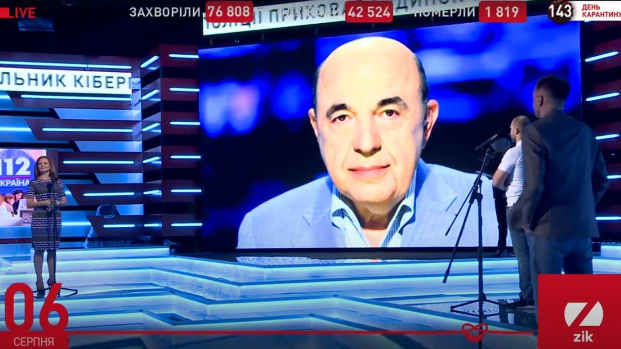 """Рабинович: """"Зеленые"""" нагло нас """"сделали""""! Но мы их """"сделаем"""" намного серьезнее – на этих выборах!"""