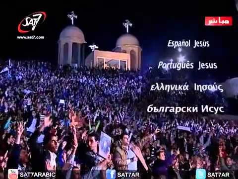 Thousands in Egypt Shout Yashua for 10 Consecutive Minutes