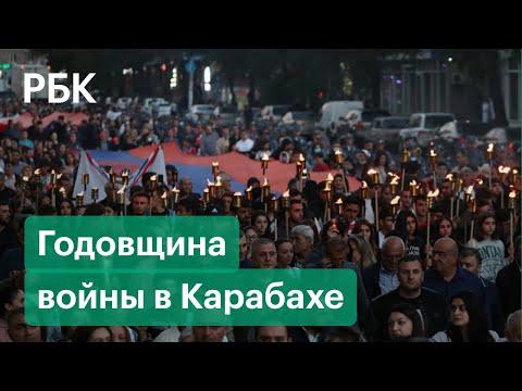 Тысячи человек почтили память погибших в войне в Нагорном Карабахе. Шествия в Баку и Ереване