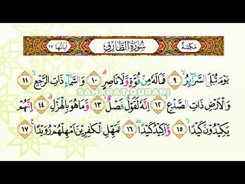 bacaan-alquran-merdu-surat-ath-thariq-|-murottal-juz-amma-anak-perempuan-murottal-juz-30-metode-ummi