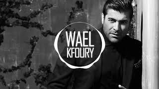 Wael Kfoury - Layel W Raad | وائل كفوري - ليل و رعد