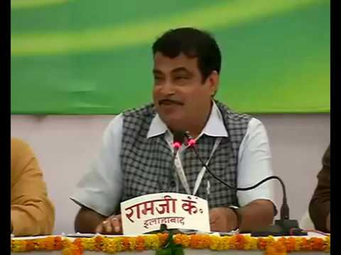 Future belongs to BJP, fortunes of Cong on decline: Nitin Gadkari