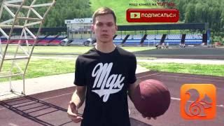 [Баскетбол]-скорость дриблинга!