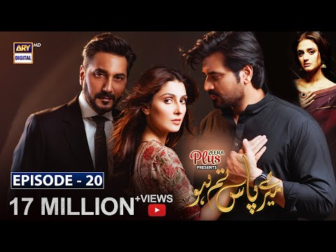 Meray Paas Tum Ho Episode 20 [Subtitle Eng] Presented By Zeera Plus- ARY Digital Drama 28 Dec 2019