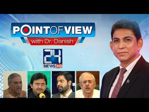 Point Of View | 23 January 2018 | 24 News HD