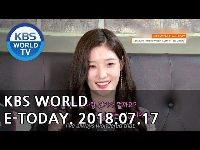 KBS WORLD e-TODAY [ENG/2018.07.17]