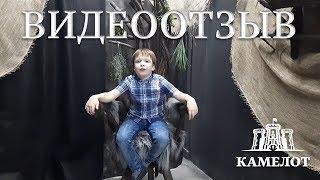 Детские праздники в Перми. Камелот