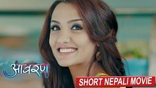 Aawaran – Short Movie Clip