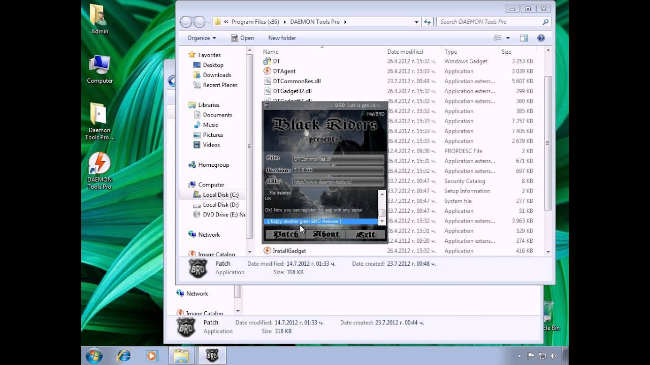 DAEMON Tools Pro Advanced V5.2.0. 0348 Including Crack [iahq76] Keygen