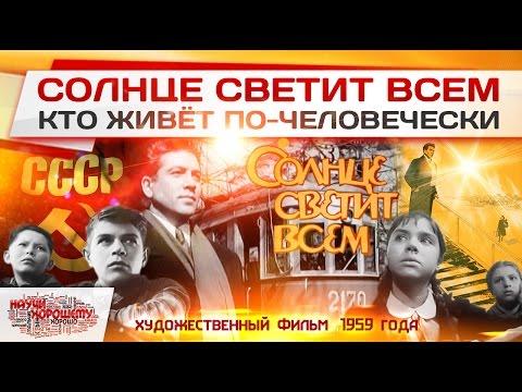 Табу 1 сезон 5 серия смотреть онлайн сериал на русском