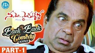 Namo Venkatesa Movie Back to Back Comedy Scenes Part 1 - Venkatesh | Trisha | Brahmanandam