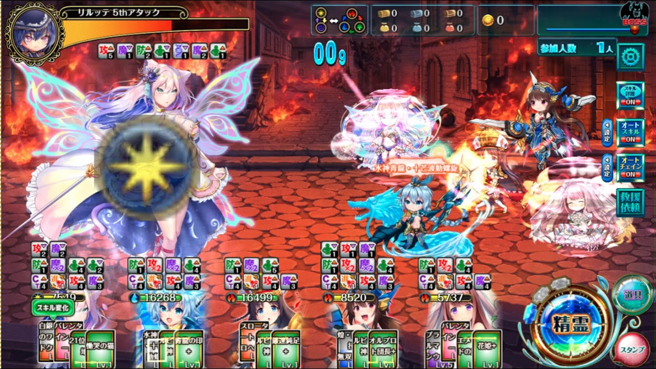 優雅 Eve Online 無課金 - トップ100+ゲーム畫像