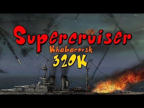 Russian Supercruiser Khabarovsk    World of Warships