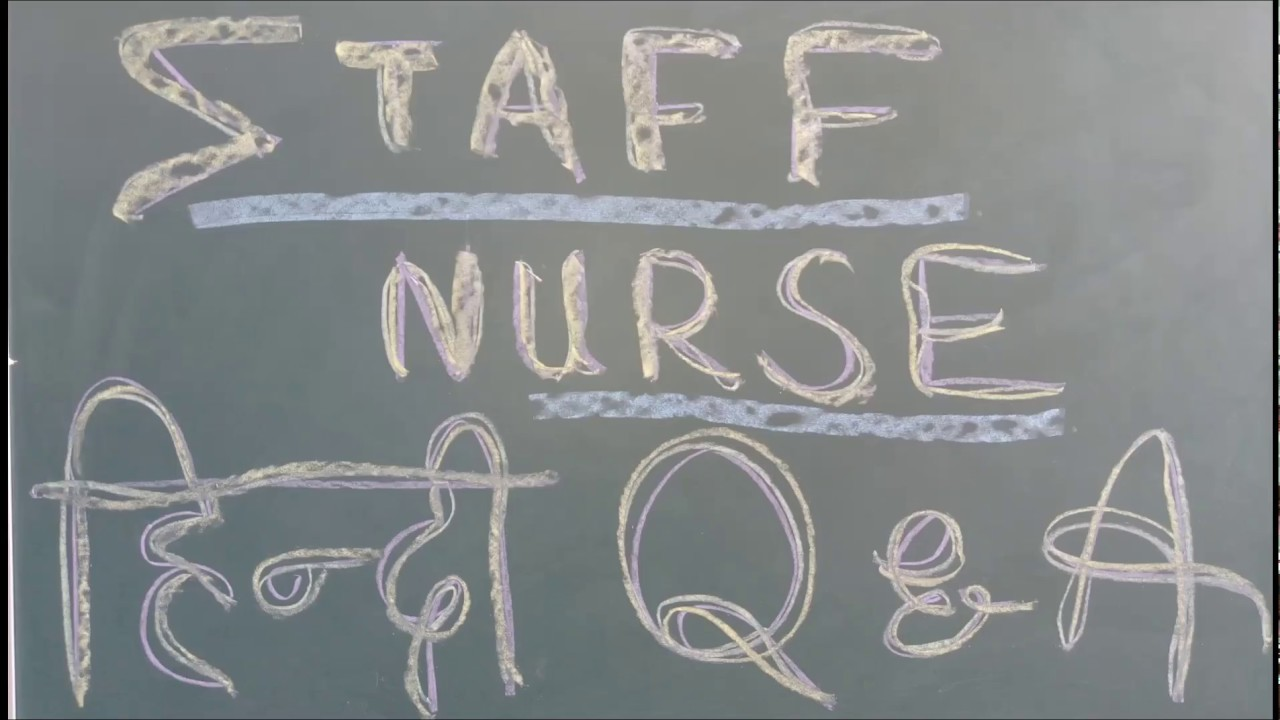 STAFF NURSE QUESTIONS AND ANSWER IN HINDI I STAFF NURSE VACANCY PREPARATION  I NURSING I NURSING JOBS