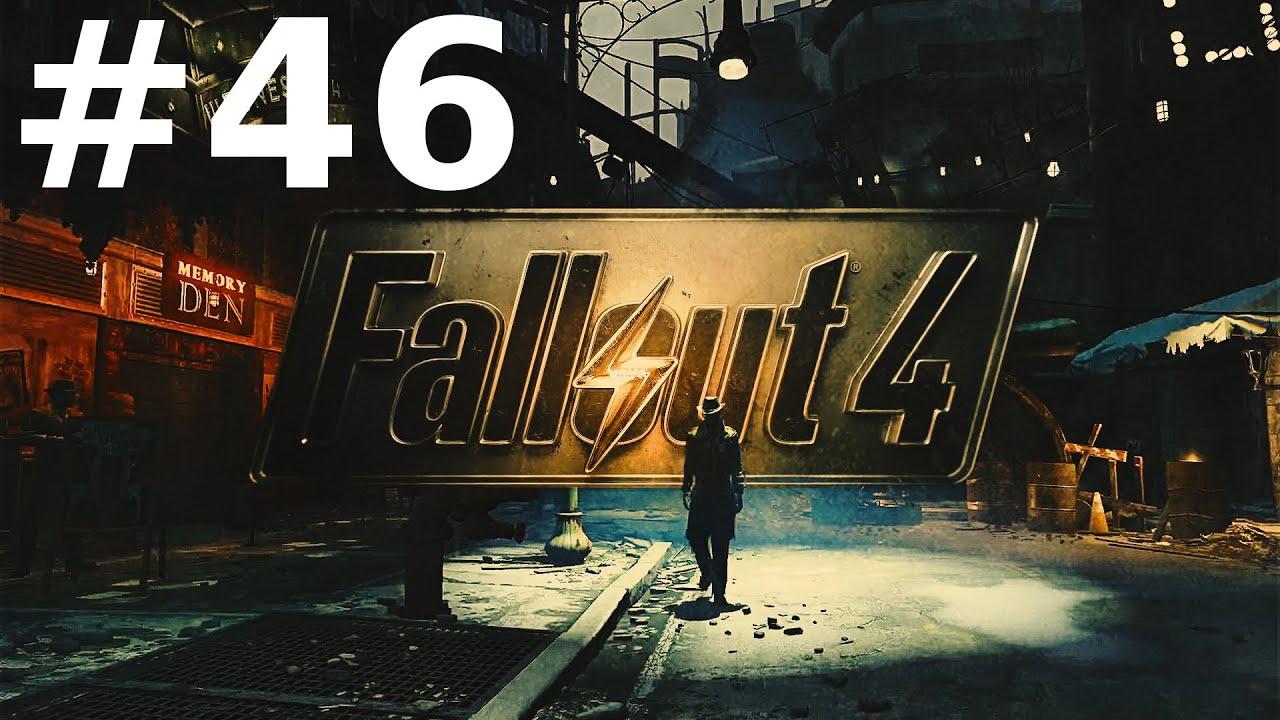 Прохождение fallout 4 общий сбор