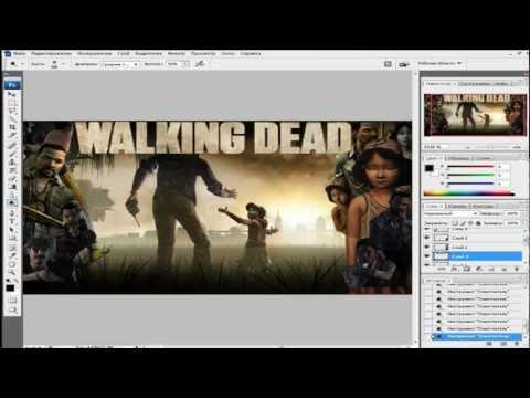 Уроки Photoshop Удобная система обсуждения и получения