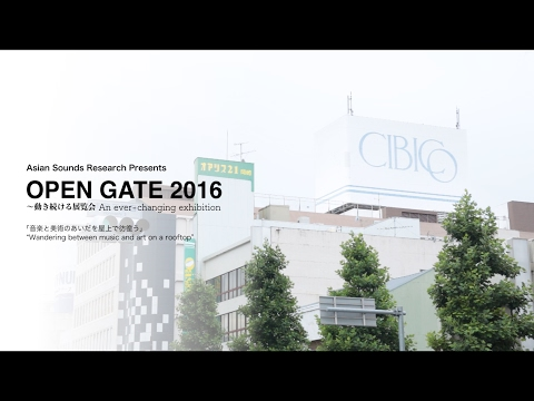 "Asian Sounds Research ""OPEN GATE 2016"" All Sounds and All Days Digest movie"