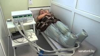 Оздоровительный центр Энергетик - компрессионная терапия, Санатории Беларуси
