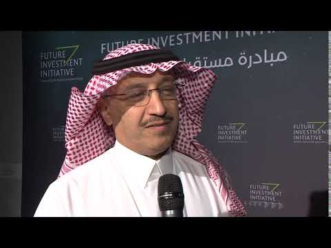 Yousef Al Benyan at Future Investment Initiative - 2017
